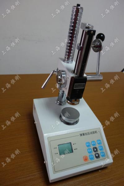 弹簧拉压试验仪